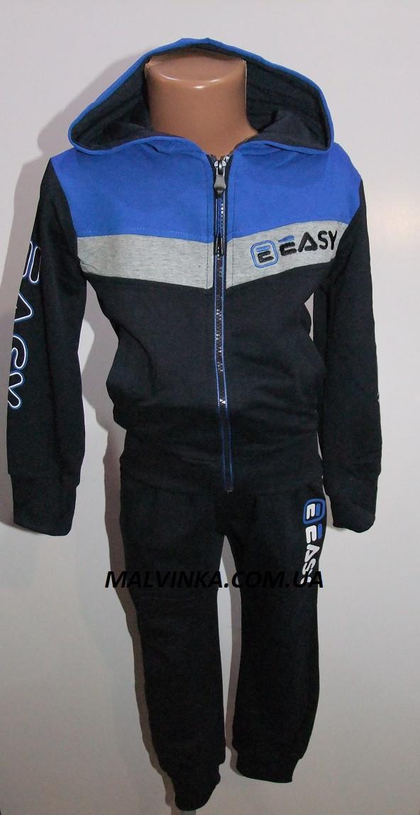 Спортивный костюм на мальчика 122-146 р Венгрия арт 82244.