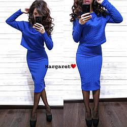 Женский модный костюм РАЗНЫЕ ЦВЕТА код Е1113-0570
