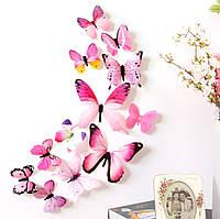 Виниловая наклейка бабочки 3D розовые 12 шт