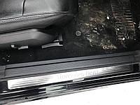 Накладка порога внутренняя передняя правая Mercedes e-class w212 A2126860136