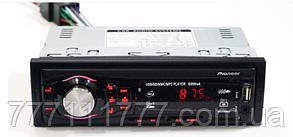 Автомагнитола UKC MVH 4005U ISO USB MP3 FM