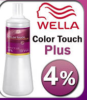 Оксидант-эмульсия Wella Color Touch Plus 4% 1000 мл