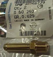 Штуцер (соединитель, переходник) металлический резьбовой водяного насоса (помпы), термостата М10 OPEL Astra-F/G/H Zafira-A/B Corsa-B/C Tigra-B