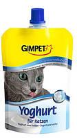 Йогурт Gimpet для кошек, 150г