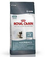 Корм Royal Canin Intense Hairball, для выведения волосяных комочков, 0,4 кг