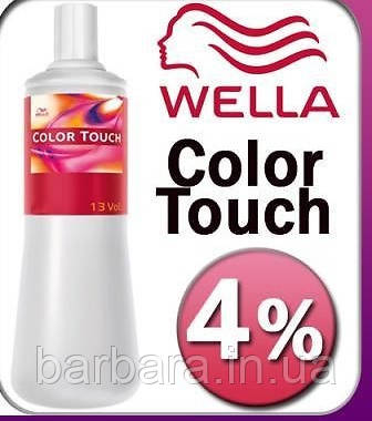 Оксидант-эмульсия Color Touch  4% 1000 мл