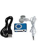 MP3 плеер + Наушники +USB+упаковка