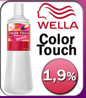 Оксидант-эмульсия Wella Color Touch 1,9% 1000 мл