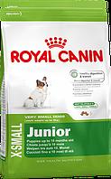 Корм Royal Canin X-Small Junior, для щенков миниатюрных пород от 2 месяцев, 1,5 кг