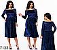 Вечернее бархатное платье миди (пудра) 827135, фото 2