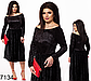 Вечернее бархатное платье миди (пудра) 827135, фото 3
