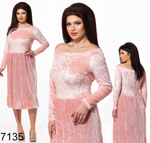 Вечернее бархатное платье миди (пудра) 827135