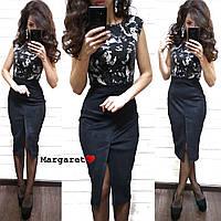 Элегантное замшевое платье с паетками   Код. е1113-0577