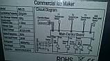 Льдогенератор чешуйчатого льда Vector IMS-25 (25 кг/сут) фраппе, гранулы, снег, фото 4