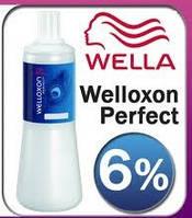 Окислитель Wella Welloxon Perfect  6% 1000 мл