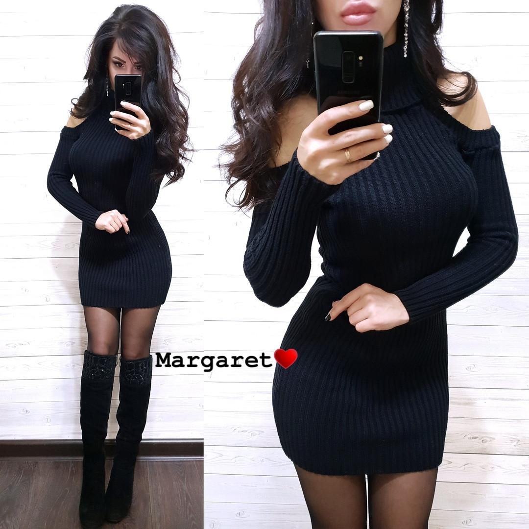 Элегантное платье РАЗНЫЕ ЦВЕТА   Код. е1113-0578