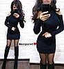 Элегантное платье РАЗНЫЕ ЦВЕТА   Код. е1113-0578 - Фото