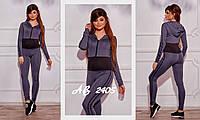 Женский спортивный комбинезон с капюшоном и ломпасами серый 42 44 46, фото 1