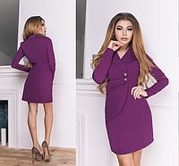 Женское асимметричное платье с имитацией жакета. Размеры: 42-44,44-46. +Цвета