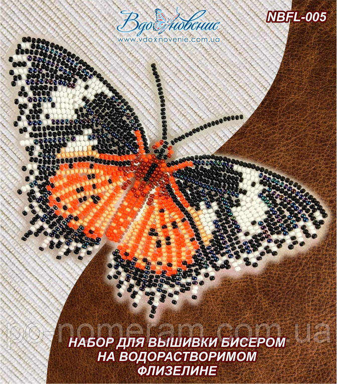 Бабочка из бисера вышивка на флизелиновой основе Цетозия Библс (NBFL-005)