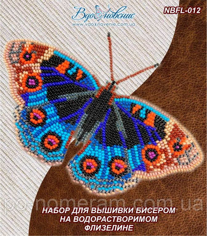 Бабочка из бисера вышивка на флизелиновой основе Анютины Глазки (NBFL-012)