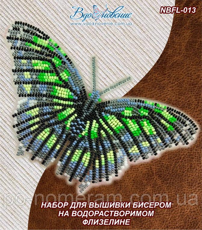 Бабочка из бисера вышивка на флизелиновой основе Малахитовая (NBFL-013)