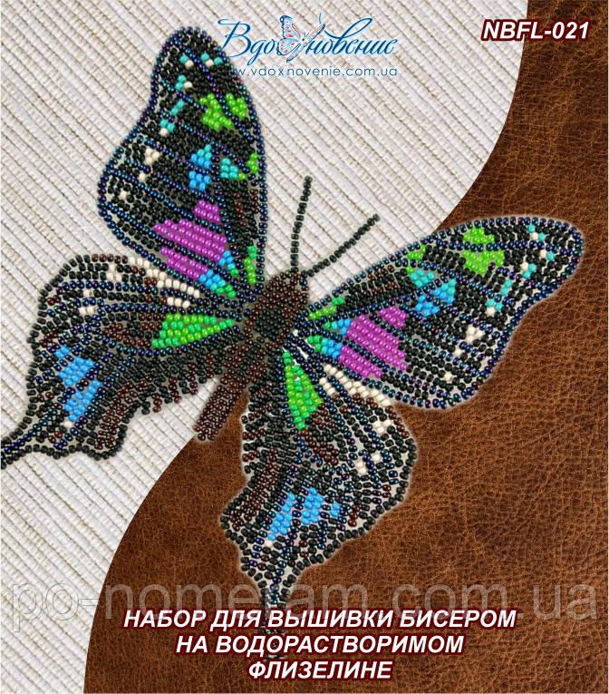 Бабочка из бисера вышивка на флизелиновой основе Графия Веска (NBFL-021)