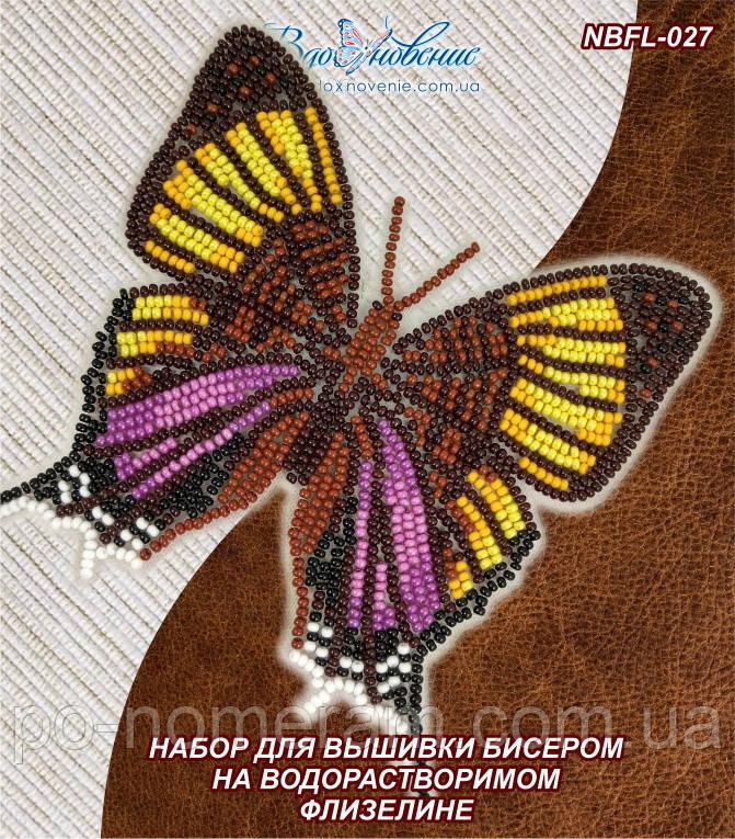 Бабочка из бисера вышивка на флизелиновой основе Марпезия Марселла (NBFL-027)