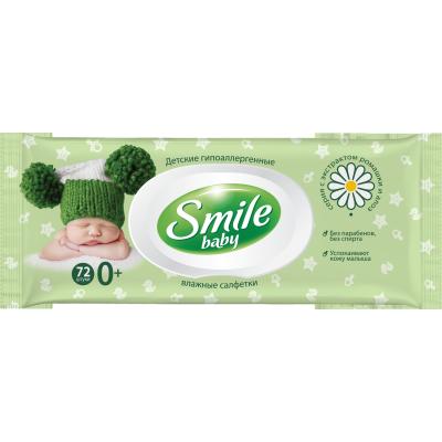 """Влажные салфетки """"Smile Baby с экстрактом ромашки и алоэ""""72 шт"""