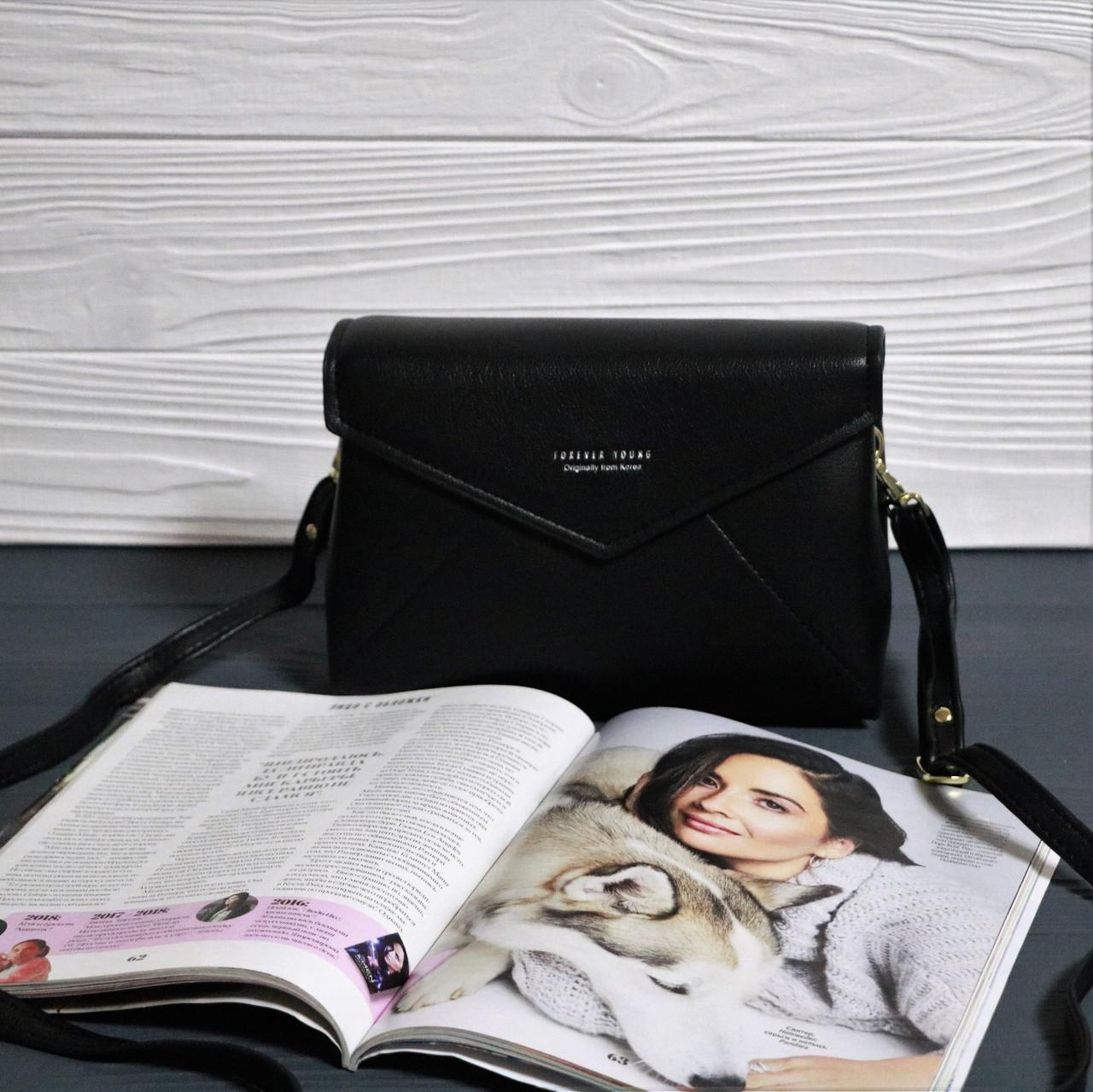 f501fd6e156d Женская сумка конверт Forever young Черная , цена 399 грн., купить в  Обухове — Prom.ua (ID#890480133)