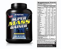 Super Mass Gainer (2,7 kg gourmet vanilla)