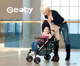 Geoby прогулочные коляски