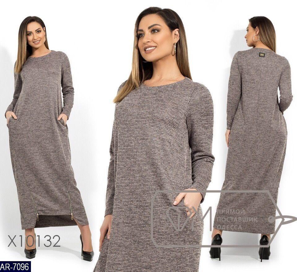 da7b5fcf8d3 Женское трикотажное весенне-осенние в пол платье с длинным рукавом и  карманами (трикотаж)