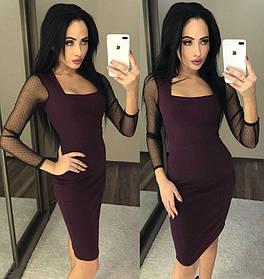 "Женское платье-футляр ""Кортни"""