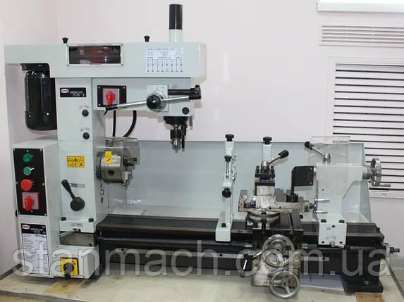 Proma SKF-800 комбинированный токарно-фрезерный станок, фото 2