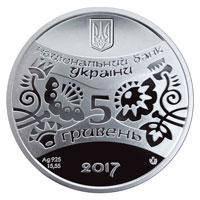 Рік Півня Год Петуха Срібна монета 5 гривень срібло 15,55 грам, фото 2