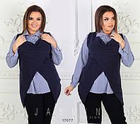 Комплект блуза с кофтой