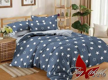Комплект постельного белья с компаньоном S219