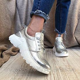 Женские кроссовки серебряного цвета на высокой белой подошве