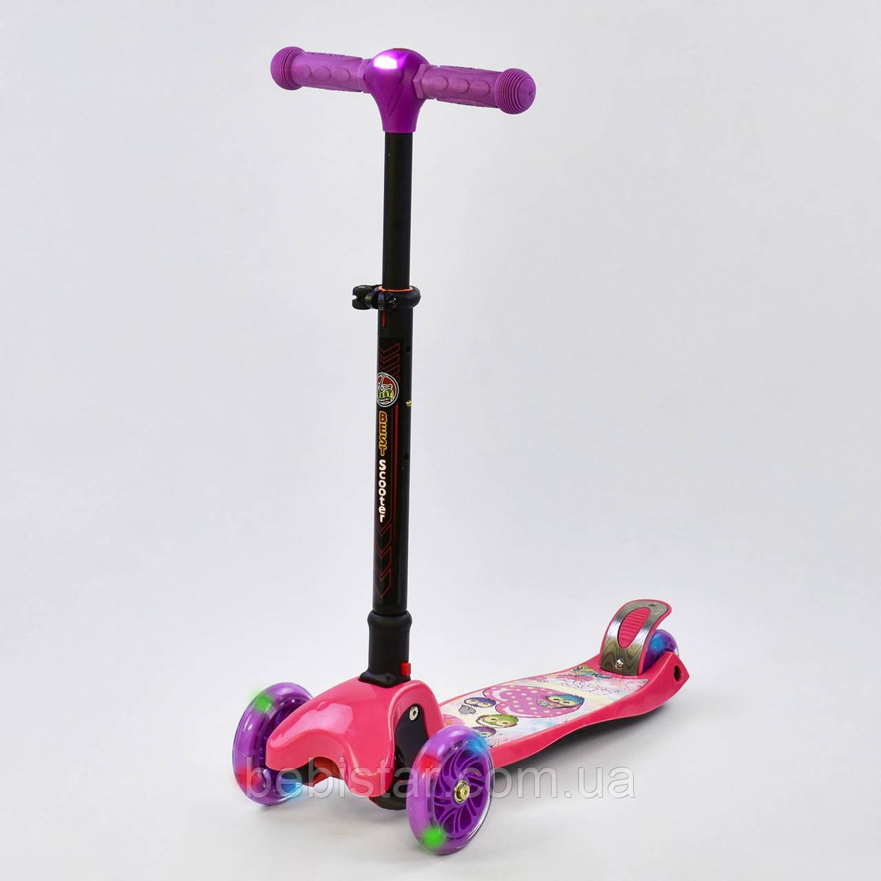 Самокат детский четыре колеса складной руль с фарой светящимися колесами малиновый деткам от 3 лет