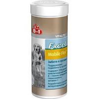 Витамины 8 in 1 Excel Mobile Flex+, для гибкости суставов, 150г (порошок)