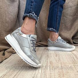 Женские кроссовки  серого с серебром цвта из натуральной кожи