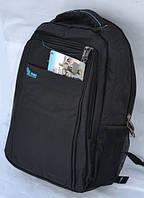 Рюкзак фирменный стильный XlXlaqlshi - черный