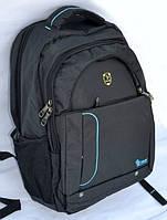 Качественный стильный рюкзак XlXlaqlshi - темно-серый