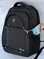 Качественный городской рюкзак XlXlaqlshi