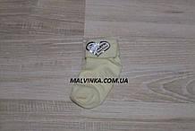 Шкарпетки дитячі,бавовна, 0,3,6,9,12 міс Туреччина білі