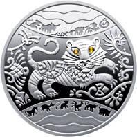 Рік Тигра Год Тигра Срібна монета 5 гривень срібло 15,55 грам, фото 2