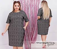 Женское модное платье  ДЕ909 (бат), фото 1