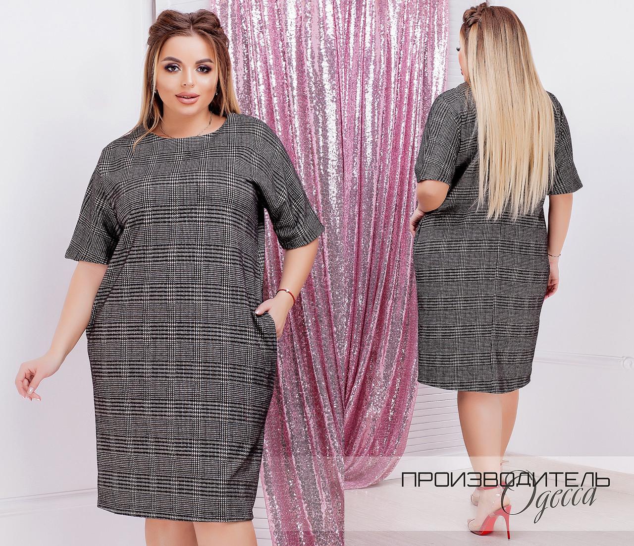 Женское модное платье  ДЕ909 (бат)
