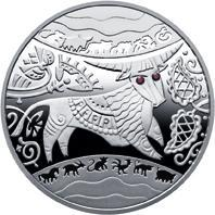 Рік Бика Год Быка Срібна монета 5 гривень срібло 15,55 грам